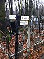 Указатели на кладбище (1 мост).jpg