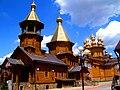 Храм Георгия Победоносца Белгород.JPG