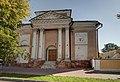Церковь великомученика Георгия за Лавками.jpg