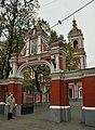 Церковь преп. Пимена, м. Новослободская.JPG