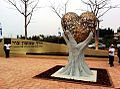 """פסל """"הלב"""" ברחובות,.jpg"""