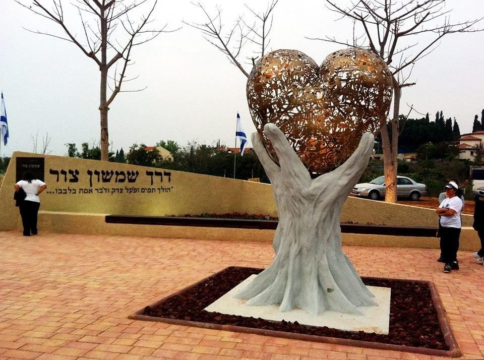 """פסל """"הלב"""" ברחובות,"""