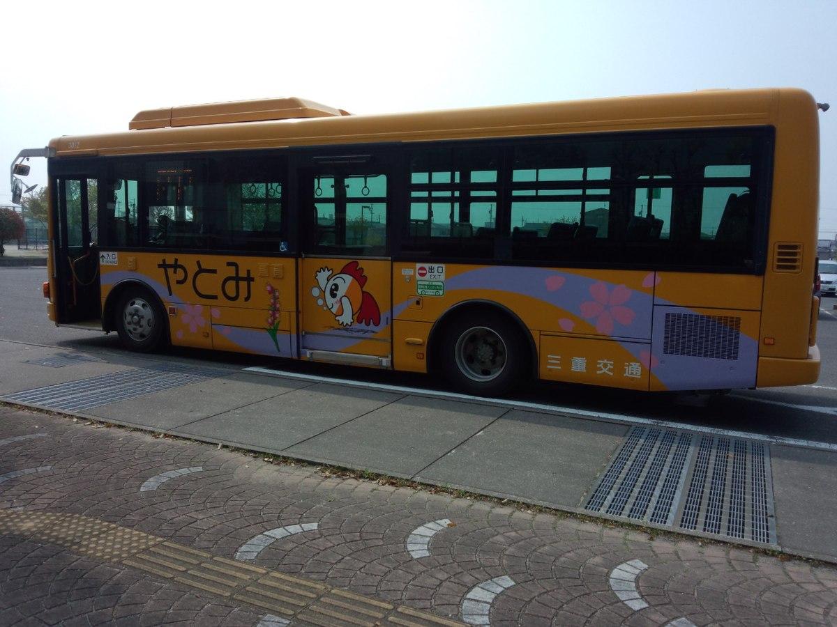弥富市コミュニティバス - Wikipedia