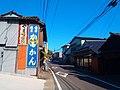 さつま町山崎 Yamasaki Satsuma Town. - panoramio.jpg