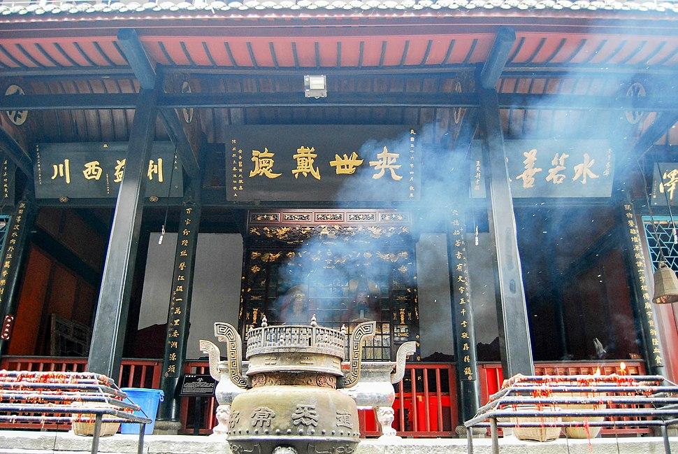 二王庙内殿