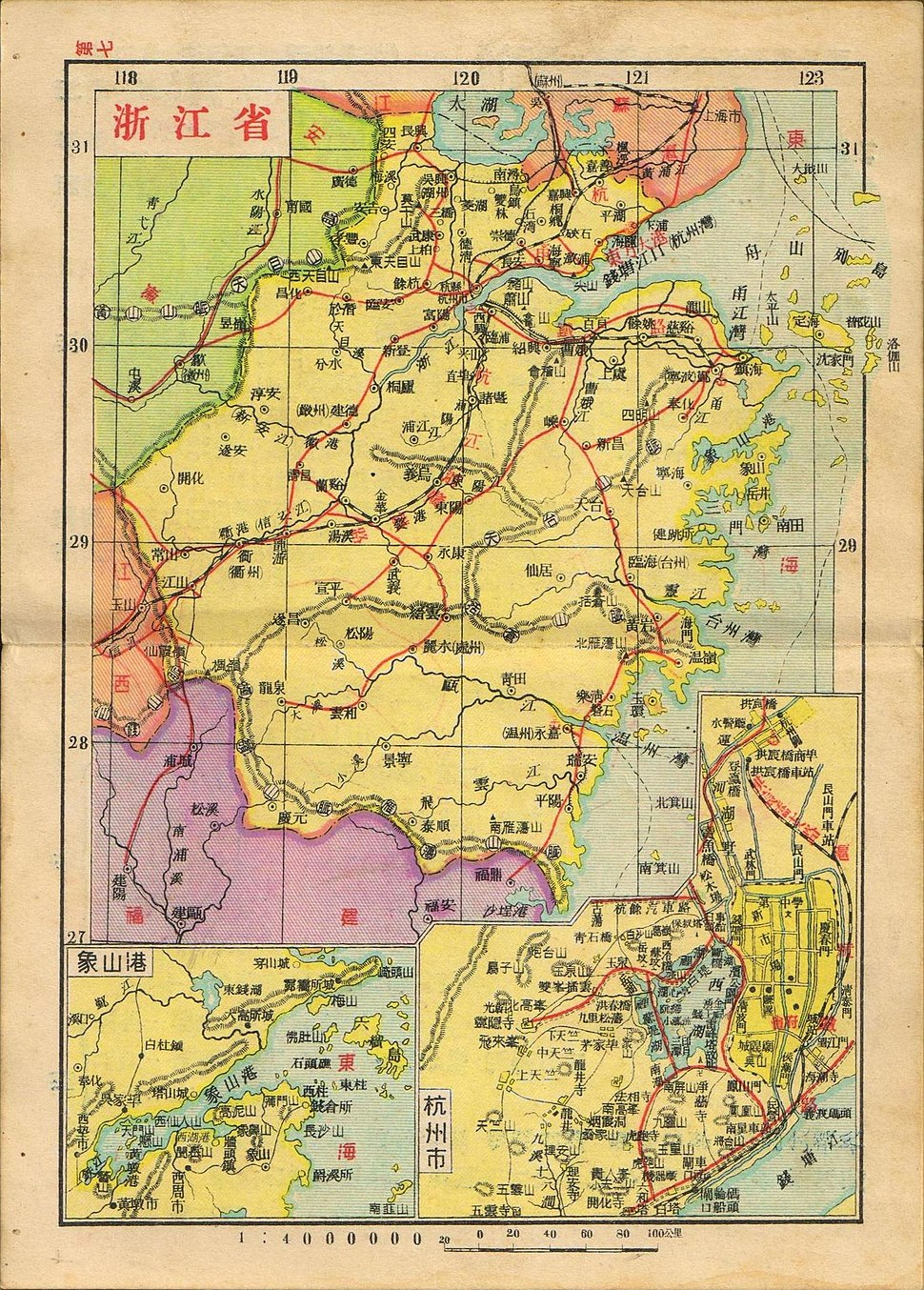 亚新地学社1936年《袖珍中华全图》--07浙江省