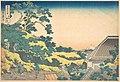 冨嶽三十六景 東都駿台-Surugadai in Edo (Tōto Sundai), from the series Thirty-six Views of Mount Fuji (Fugaku sanjūrokkei) MET DP140999.jpg