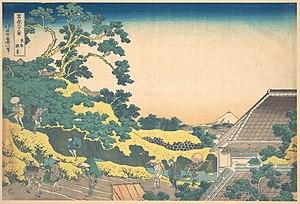 Sundai, Edo - Print at the Metropolitan Museum of Art