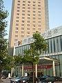 华信国际大酒店 - panoramio.jpg