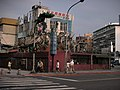 台北市小廟宇 - panoramio - Tianmu peter.jpg
