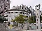 Tajwan - Zhanghua