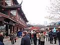 夫子庙步行街上的咸亨酒店 - panoramio.jpg