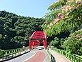 峰谷橋 - panoramio.jpg