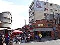 新北市三峽區。三峽老街入口。 - panoramio (1).jpg