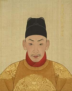 Prince of Anhua rebellion - A portrait of the Zhengde Emperor.