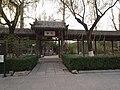 暇园 - Xiayuan Garden - 2011.12 - panoramio.jpg