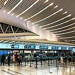 杭州 Hangzhou - 蕭山國際機場 (37554081984).jpg