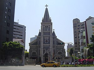 Demographics of Taiwan - Holy Rosary Cathedral, Kaohsiung
