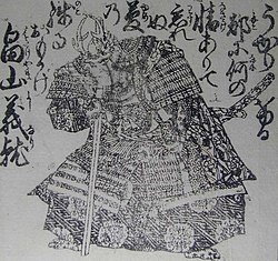 畠山義就 - Wikipedia