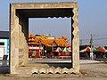 福安宮 Fuan Temple - panoramio.jpg