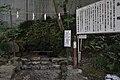 穴澤天神社 - panoramio (40).jpg
