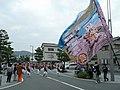 第6回 赤穂でえしょん祭り(お城通りパレード) - panoramio - mikeneko (1).jpg