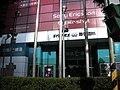 聯強國際總部旗桿下半部 20081101.jpg