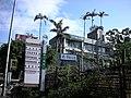 草山文化溫泉餐廳 - panoramio.jpg
