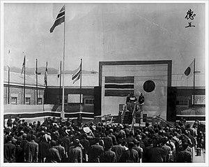 Mengjiang - Foundation ceremony of Mengjiang government