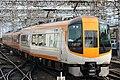 近畿日本鉄道22600系特急型電車.jpg
