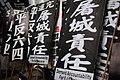 香港大遊行追究中國六四屠城責任 2010 Hong Kong Protest Demanding China's Accountability for June 4th Massacre.jpg