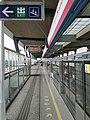 马群地铁站经天路方向站台.jpg