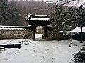 태백산 (Taebaeksan).jpg
