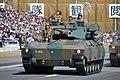 89式装甲戦闘車・平成25年度自衛隊記念日観閲式・車両行進(普通科車両部隊)(2).jpg