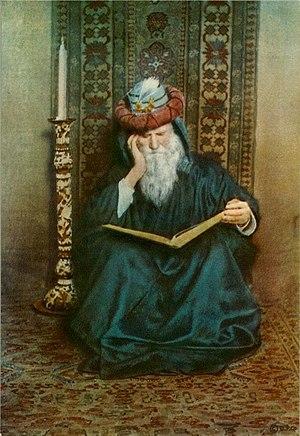 Rubaiyat of Omar Khayyam - Illustration by Adelaide Hanscom (c. 1910).