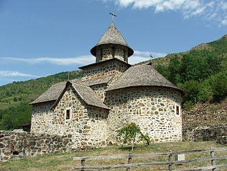 Uvac Monastery - Image: 03 Manastir Uvac