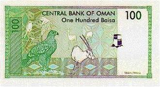 Omani rial - Image: 100 baisa reverse