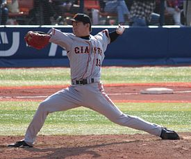 110429 Yasunari Takagi, pitcher of the Yomiuri Giants, at Yokohama Stadium.jpg