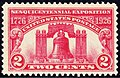 150th Anniversary of the Liberty Bell, 1926 Issue-2c.jpg
