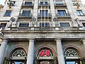 153 H&M, edifci Generali, antic Banc Vitalici, pg. de Gràcia 11 (Barcelona).jpg