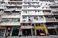15 Sai Wan Ho St - panoramio (1).jpg