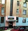 170620112220 Городок Чекистов, Ленина пр., 69-К14.jpg
