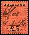 1894 £5 revenue stamp of Zululand used 1896.JPG