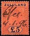 1894 £5 revenue stamp of Zululand used 1896.JPG