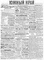 1906. Yuzhnyi Krai №8907.pdf