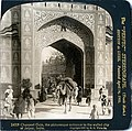 1907 Chanpori Gate.jpg