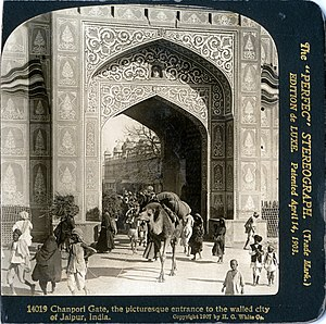 City wall of Jaipur - Jaipur walled city gate, 1907.
