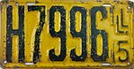 1915 Illinois License Plate Rear.jpg