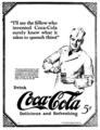 1924 Coca Cola newspaper ad.png