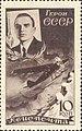 1935 CPA 489 Stamp of USSR Леваневский.jpg